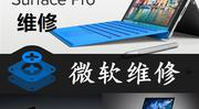 surfacebook2无法充电Surfacebook2关机后正常开机